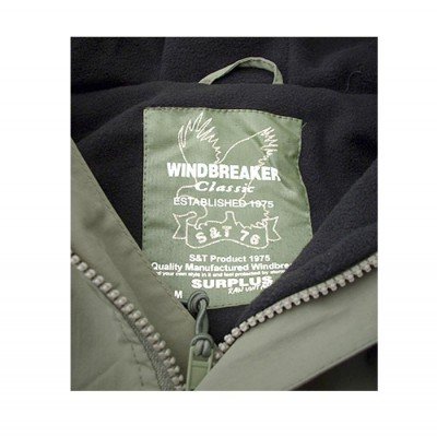 Kurtka Kangurka SURPLUS Vintage WINDBREAKER Black